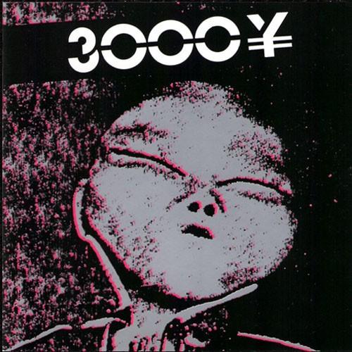 3000 Yen - Humanoid Ha Ha CD